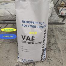 树脂胶粉砂浆胶粉FTC专用胶粉 兴耀公司