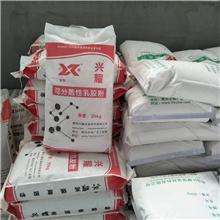 建筑砂浆行业 胶粉 20多年的实体厂家直销