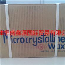 日本精蜡株式会社Hi-Mic系列微晶蜡高熔点硬质微晶蜡