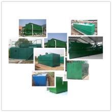 豆腐厂地埋式污水处理设备