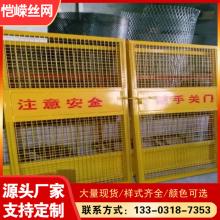 恺嵘建设工地围栏 基坑一体化铁丝防护网 施工临时护栏加工定制