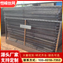 恺嵘地铁基坑护栏网 基坑安全防护栏 工地安全围栏可来图纸定制