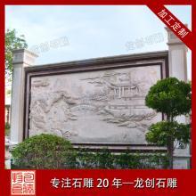广场大理石浮雕壁画多少钱一平方