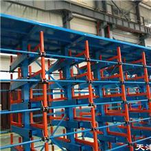 长轴存放架伸缩悬臂式结构使用吊车存放各种轴类产品