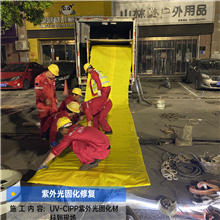 专业市政管道非开挖内衬整体修复公司@北京润木生市政公司