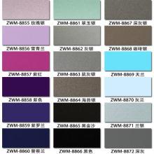 上海吉祥铝塑板材门头招牌4mm进口紫镜面铝塑板商场广场