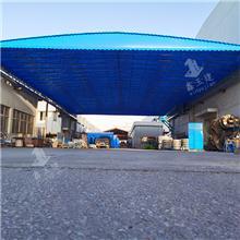 白云区钢结构大型活动推拉伸缩电动雨棚_户外工业电动篷