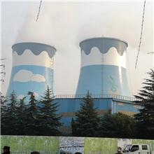 凉水塔涂刷蓝天白云