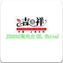 上海吉祥高光白铝塑板4mm30丝内墙外墙背景墙门头广告干挂