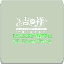 上海吉祥铝塑板材门头招牌4mm30高光青春白铝塑板商场广场