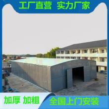惠州移动伸缩推拉雨棚 电动遮阳棚 大型仓库活动推拉帐篷