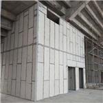 隔墙板材 贵州聚苯颗粒水泥夹芯复合条板