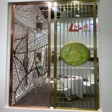 定做室内雕花艺术铝合金屏风-铝板隔断山水背景墙