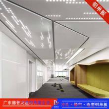 雨棚铝单板-室内白色铝单板吊顶