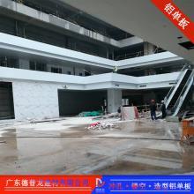 外墙氟碳漆铝单板_江门孔雀城咖啡色铝单板