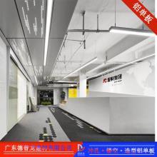 室内白色铝单板吊顶_幕墙白色铝单板