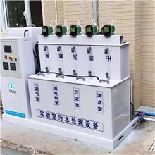 F阜新 PCR实验室污水处理设备