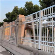 江都小区围墙护栏 江都静电喷涂围墙护栏定制安装