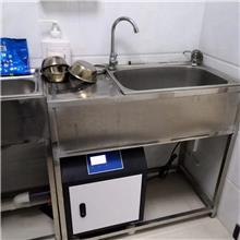 N南昌市【醫院門診 診所污水消毒設備】