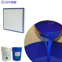 蓝色液槽密封胶 果冻胶
