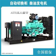 500KW柴油发电机上柴动力 酒店可用自启动方式