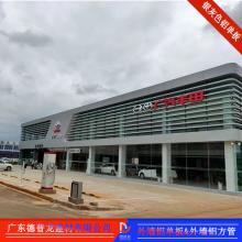 广汽丰田上饶店展厅外立面银灰色铝单板_幕墙型材铝方管