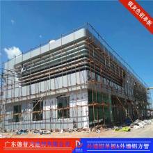 广汽丰田合肥店展厅外墙银灰色铝单板_幕墙型材铝方管