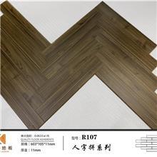 四川成都康威地板品牌厂家2021木地板招商、强化复合地板加盟