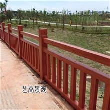 江西广东户外水泥护栏 护栏厂家仿木栏杆制作材料