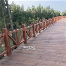 广东福建水泥仿木地板,江西混泥土仿木地板制作安装