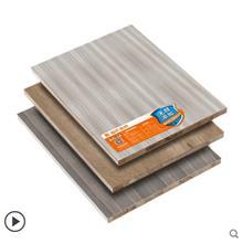 福庆红杉木生态免漆板芯E0级17mm环保免漆板生态板材
