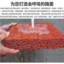 山西地坪厂家介绍常用地面铺装材料 生态透水地坪防滑道路改造