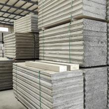 内墙墙板 墙体节能材料 复合墙板材料
