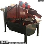 砂场泥浆脱水设备 水洗沙泥浆过滤机 洗石粉脱水筛-运输不滴水