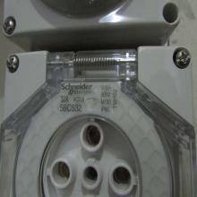 CLIPSAL外壳6C65/240