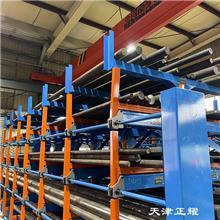 伸缩式悬臂货架多层多货位分类摆放60吨重的钢材型材管材棒料