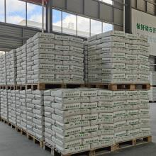 贵州砂浆 内墙抹灰石膏砂浆 石膏轻质抹灰砂浆配方