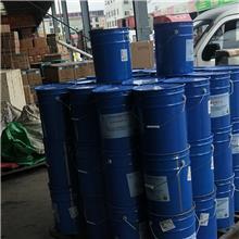 丙烯酸共聚乳液水泥砂浆卓能达聚合物丙乳防水防腐修补加固砂浆