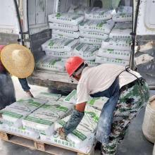 重庆轻质石膏砂浆厂家 磷石膏抹灰砂浆配方 砂浆行业