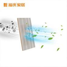 福庆负氧离子生态板17mm实木板芯免漆板E0