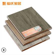 福庆香杉木生态免漆板芯E0级17mm环保免漆板生态板材