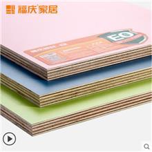 福庆实木多层免漆板E0级17mm环保生态实木板材
