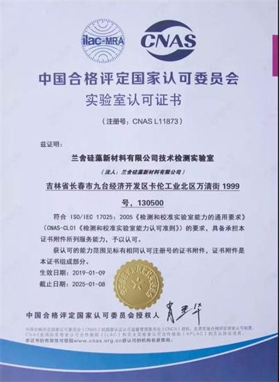 中国建材网图片