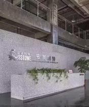 安美利特全国营销中心暨上海工厂体验店隆重开业 首批销售合伙人顺利签约
