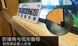 【测评】安格尔AGE 100A断桥节能窗纱一体窗
