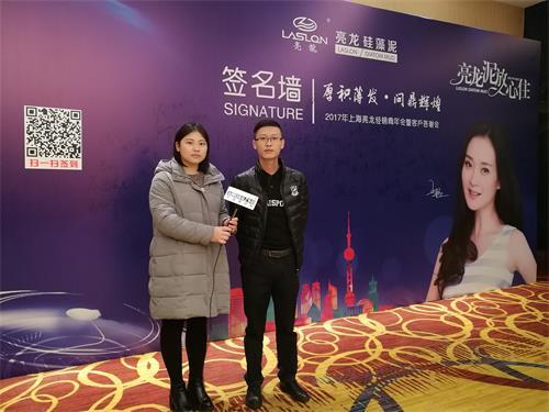 中国建材网专访亮龙硅藻泥经销商——童总