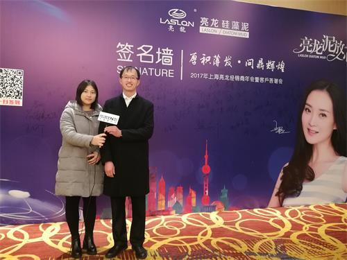 中国建材网专访亮龙硅藻泥经销商——黄总
