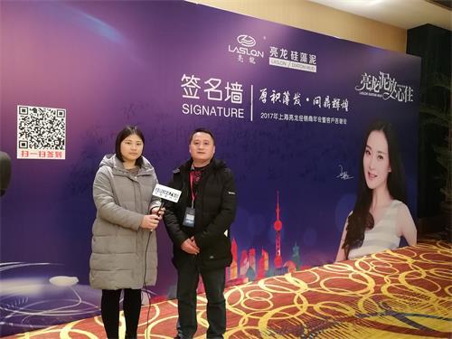 中国建材网专访亮龙硅藻泥经销商——冯总