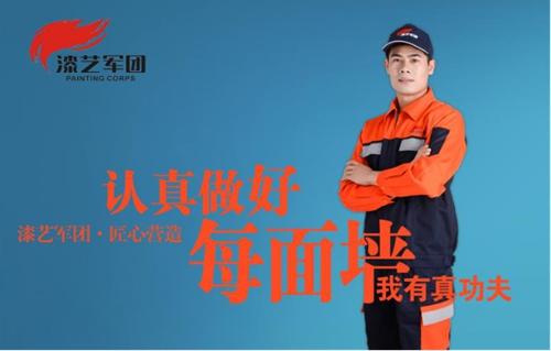 家博圆布彩漆风采迷人 芜湖市场逐渐受追捧