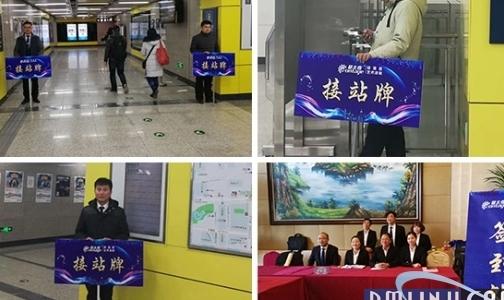 """蒙太奇董事长赵广全携全体员工""""欢迎全国经销商家人回家"""""""